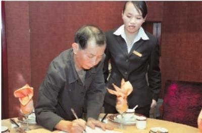 长沙市劳动西路湘悦和一大酒店,新人亲属最终同意酒店赔偿3000元,签下了收据。傅聪 摄