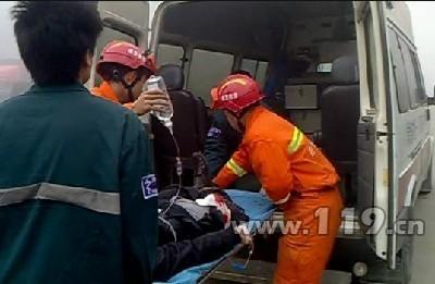 长常高速38车连环追尾 常德消防成功扩张救援