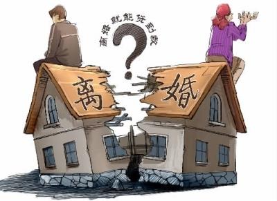 ■漫画/王珏