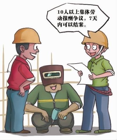 漫画/陈琮元