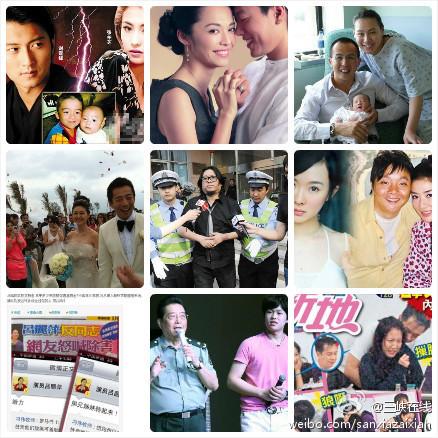 2011年轰动中国娱乐圈的十大娱乐事件