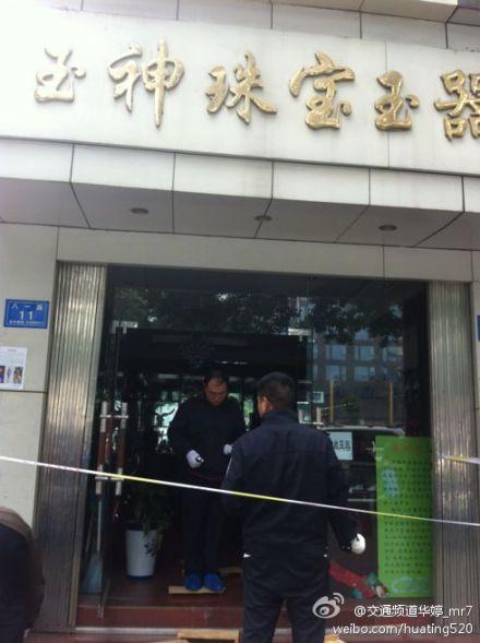 警察现场勘查(来源:交通频道华婷_mr7)