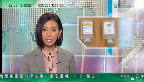 新闻女主播周嘉怡在主持节目的时候身穿透视衬衣(资料图)