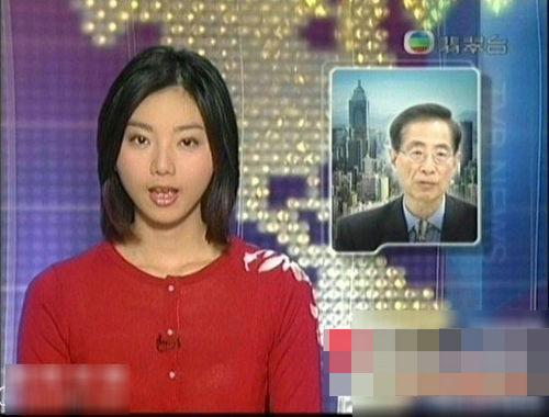 翡翠台女主播穿透视装出镜(资料图)