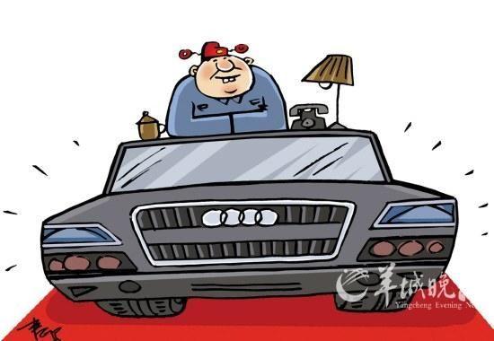 领导超标配豪车(图片来源:春鸣/羊城晚报)