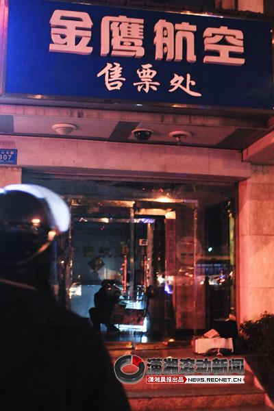 2011年12月27日,长沙韶山北路307号。一航空售票处一工作人员遭抢劫,身受数刀。民警正在勘查案发现场。图/潇湘晨报滚动新闻记者 陈勇