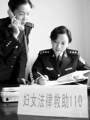 女民警在接听电话 资料图片