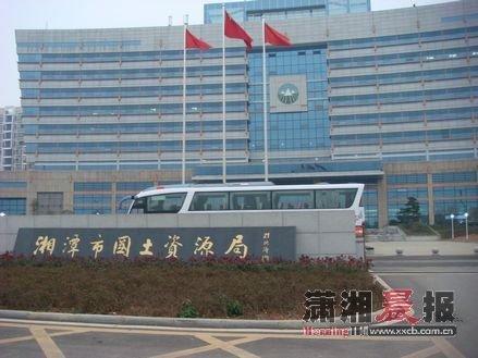 湘潭市新国土局大楼外观。图/记者陈斌