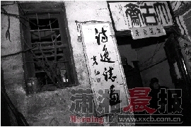 2月12日,大古道巷54号。门口挂着易允中弟弟易进装裱的画。图/记者陈勇 实习生杨旭