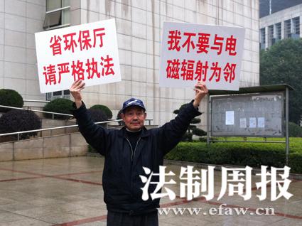 孙斌表示不愿与电磁辐射为邻。