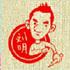 @刘明律师