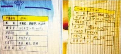 3月14日,更换了加碘含量的食用盐在长沙各大超市均已上架。图左:更换后的加碘含量标示图,图右:未更换的加碘含量标示图。 记者 伍霞 摄