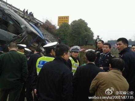 图片来自双峰公安官方微博