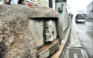蔡道宪墓上的头像浮雕。