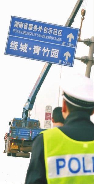 交警部门正在拆除山寨路牌。