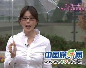 日本美女主播身材丰满难掩