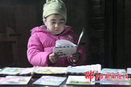 小佳琪在学习