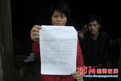 母亲姜艳红,拿出女儿的病单