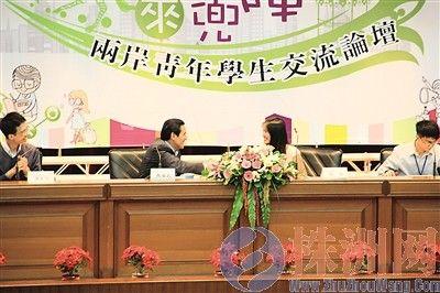 刘菁与马英九相谈甚欢
