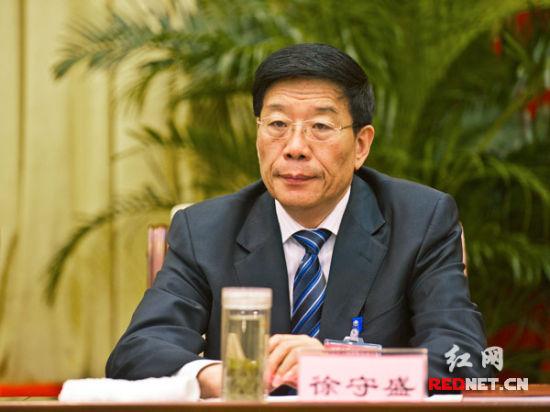 湖南省委副书记、省长徐守盛出席会议。
