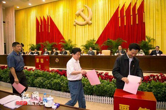 全体省委委员投票圈选湖南省出席党的十八大代表候选人预备人选。