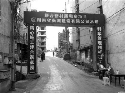 5月4日,湖南省衡阳市。正在建的联合新村廉租房项目,几乎位于中心城区,地段较好。新京报记者 陈宁一 摄