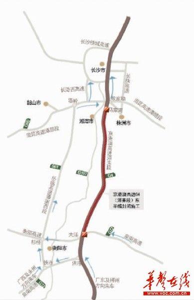 ▲潭耒高速第一阶段提质改造分流路线图︒