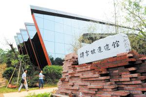 铜官窑国家考古遗址公园谭家坡遗迹馆。