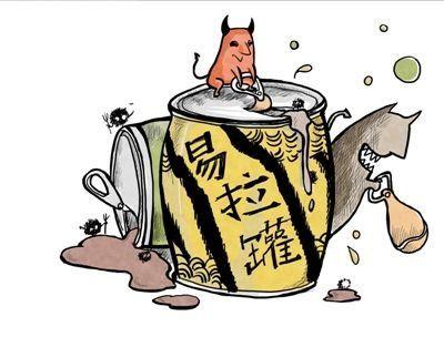易拉罐拉环暗藏污染风险 饮料瓶口卫生亟待国家标准规范