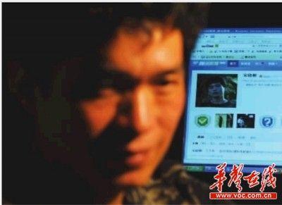宋稳朝在腾讯的实名微博,最近他转了一篇王才亮的《面对强拆,维权者能做什么?》。