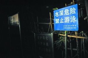 出事的水库所在的山脚下竖立着一块醒目的警示牌。