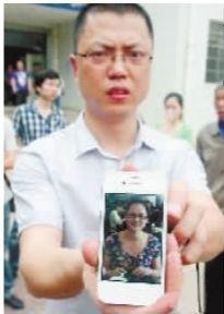 廖崇舟的手机里保存着妻子陈妤娜的照片。