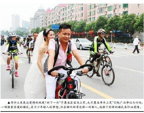 单车接亲,以原生态的方式表达幸福