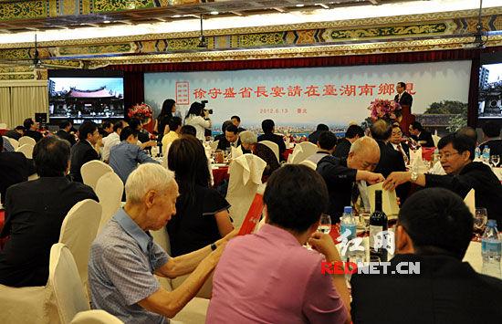 (6月13日晚,湖南省委副书记、省长徐守盛在台北圆山饭店宴请湖南在台乡亲。)