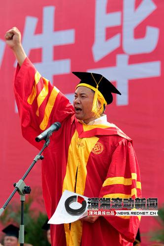 (中南大学2012届毕业生典礼举行,校长张尧学发表毕业致辞。图/潇湘晨报滚动新闻记者 殷歌)
