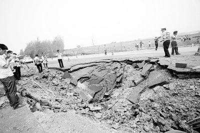炸出3.5米深大坑