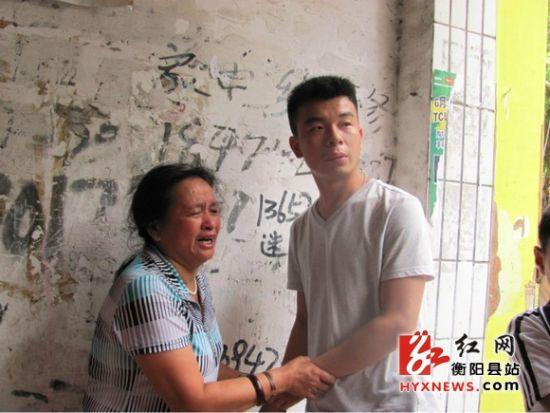刘翔外婆不停的感谢付辽宇
