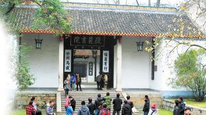 岳麓书院作为湖湘文化的发源地,每天吸引着众多国内外游人前来参观。余志雄 摄