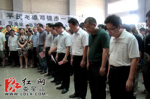 全区各界人士在悼念舍己救人好青年邓锦杰 。陈峰\摄