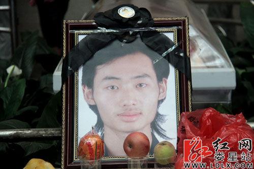 舍己救人好青年邓锦杰遗像。