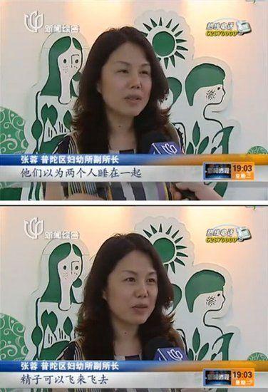 上海一对夫妇在孕前检查中找到了不孕不育的真正原因:一对不孕夫妇在检查中被发现女性还是处女,他们以为两个人睡在一起,精子可以飞来飞去,去医院检查之前,他们根本不知道不怀孕原因。来源:视频截图