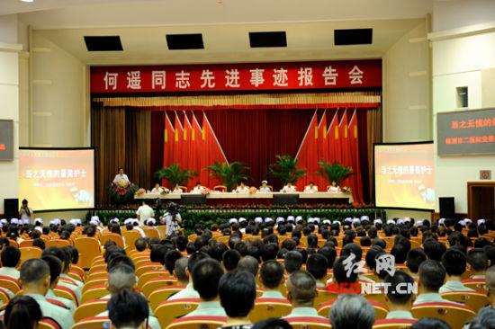"""(7月19日上午,""""最美护士""""何遥先进事迹报告会在湖南省委礼堂举行。)"""