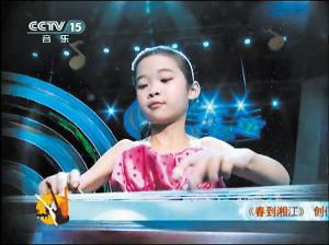 今年4月,周子雅参加中央电视台音乐频道《快乐琴童》节目,并演奏《春到湘江》。  电视 截图