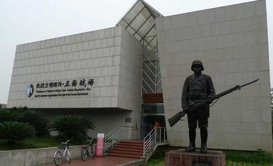 新浪旅游配图:建川博物馆 摄影:日月清明