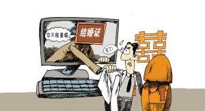 吴志立 漫画