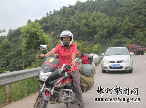 湖南妹子黄雅(图片来源:郴州新闻网)