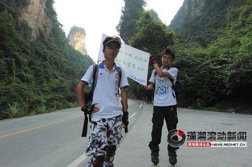 (两名重庆小伙是首次以轮滑方式进入张家界旅游。图/潇湘晨报滚动新闻记者 邓蓉)