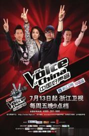 中国好声音是目前收视冠军。