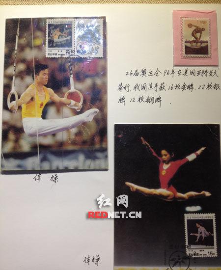 (发黄的照片,让观众激起对昔日奥运的回忆。)