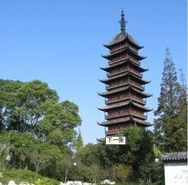 东塔公园--七洲网; 湖南郴州东塔公园;